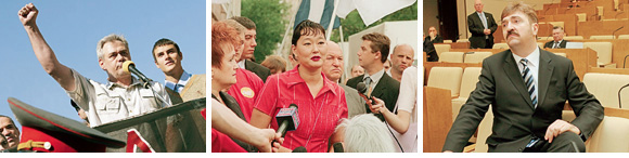 Бывшие ведущие Доренко, Буратаева, Комиссаров - теперь члены партий