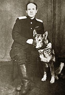 Петр Бушмин и Султан, 1948 г.