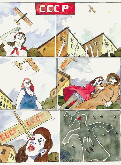 «СССР. Как хорошо все начиналось» - комикс пародирует советские плакаты 30-х годов. Автор - PLASTICSMASS