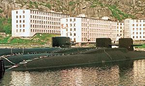Североморск - один из самых важных объектов ядерного щита страны