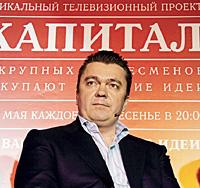 Александр Лебедев - противник западных телепроектов, он создал отечественный