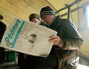 Родина в Приднестровье - это Россия