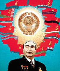 «Советский космос». 1977