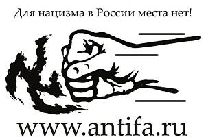 Современные плакаты антифашистов ничем не отличаются от архивных