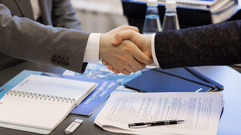 юникредит банк самара официальный сайт личный кабинет беспроцентный займ ндфл проводки