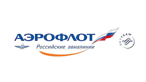 Аэрофлот вновь подтвердил статус глобальной авиакомпании уровня «пять звезд»