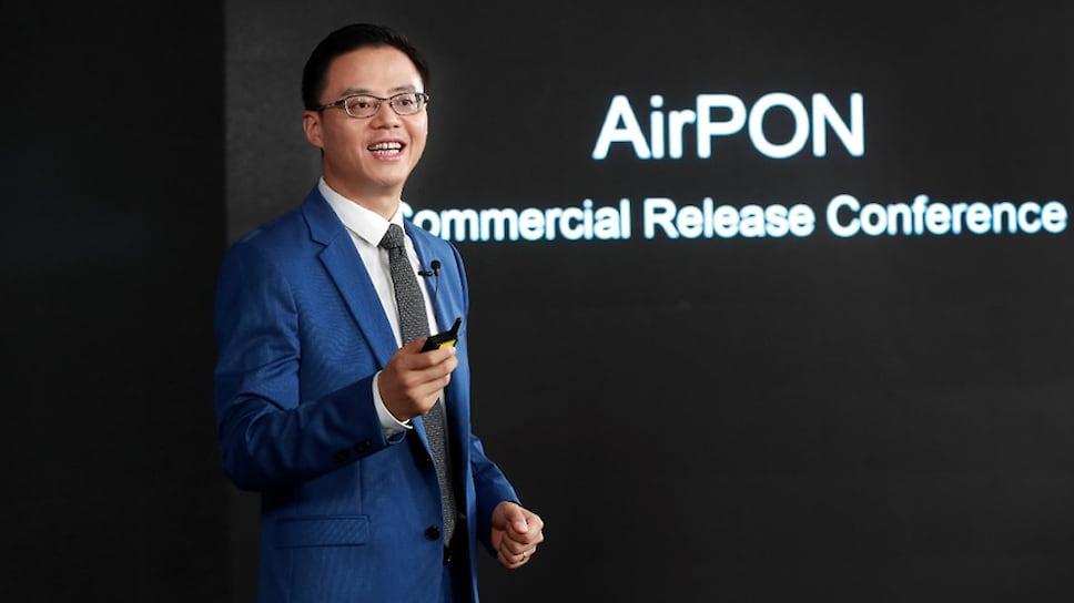 Гэри Лу выступает с речью по теме «AirPON — доступ с возможностью гибкой конвергенции фиксированной и мобильной связи»