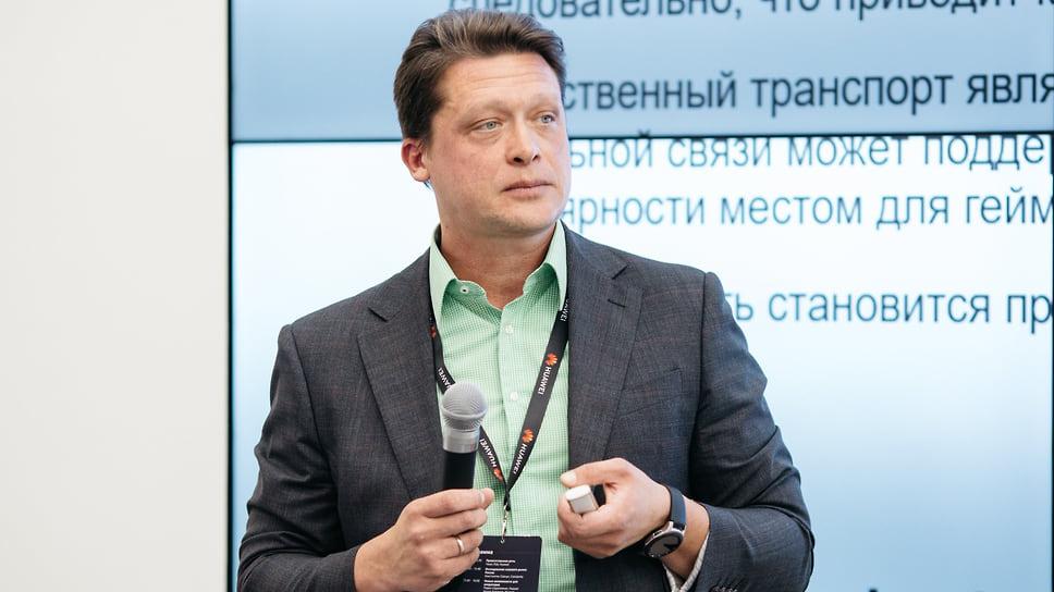 Константин Савчук, управляющий партнер компании «Константа», представляет результаты исследования