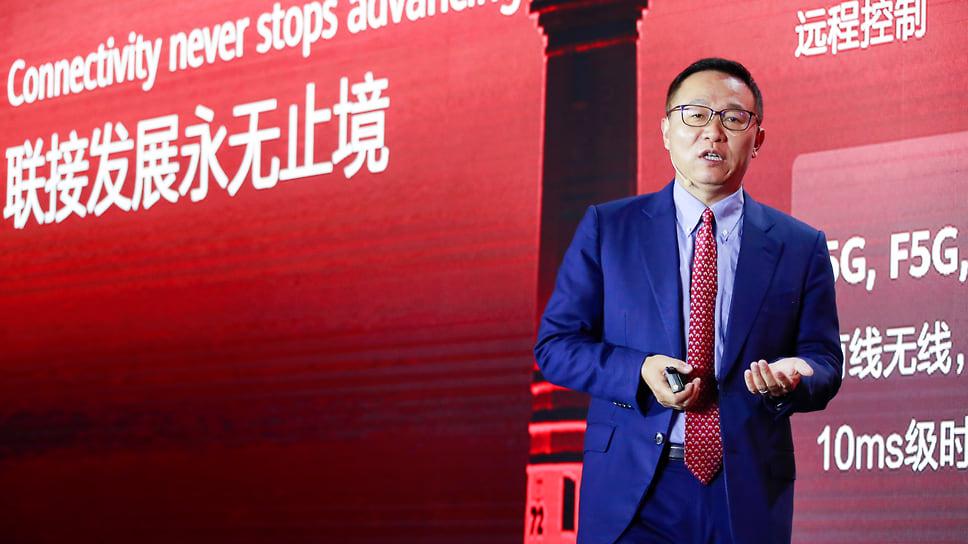 Исполнительный директор Huawei Дэвид Ван анонсирует комплексные решения для  интеллектуальных подключений