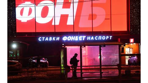 Ставки растут  / БК «Фонбет» вышла на рынок Белоруссии