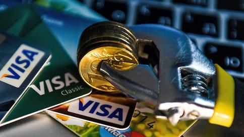 Бонус за активность  / «Фонбет» расширил программу лояльности для VIP-клиентов