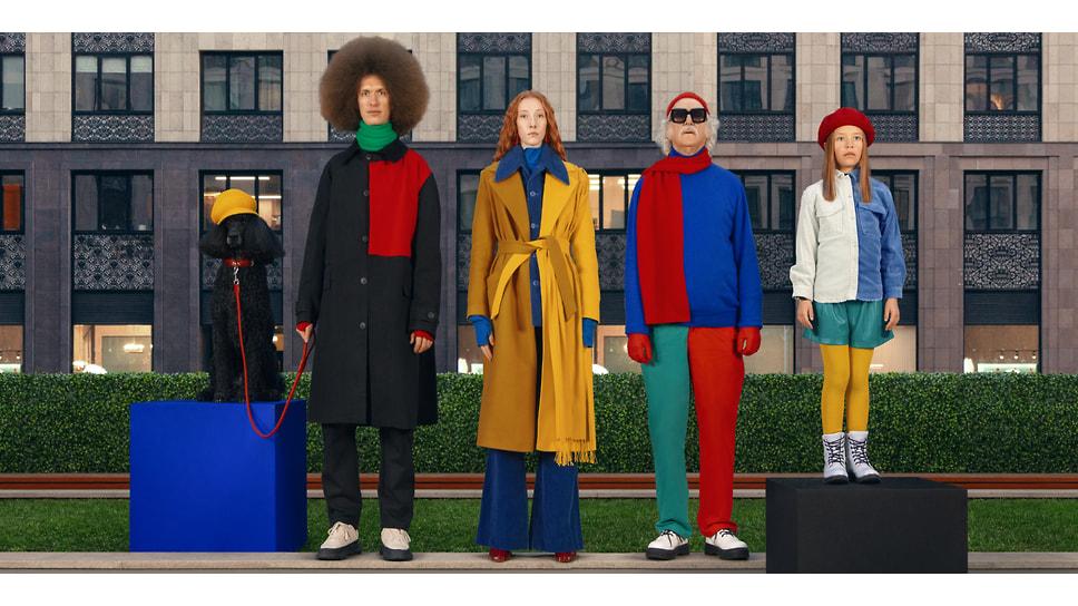 Персонажи картин Казимира Малевича вполне могут жить в премиальном квартале «Искра-Парк» и сегодня. Ярким современникам идут четкие линии, геометрические формы и кружевная отделка фасадов. Просто они немного похулиганили в одежде