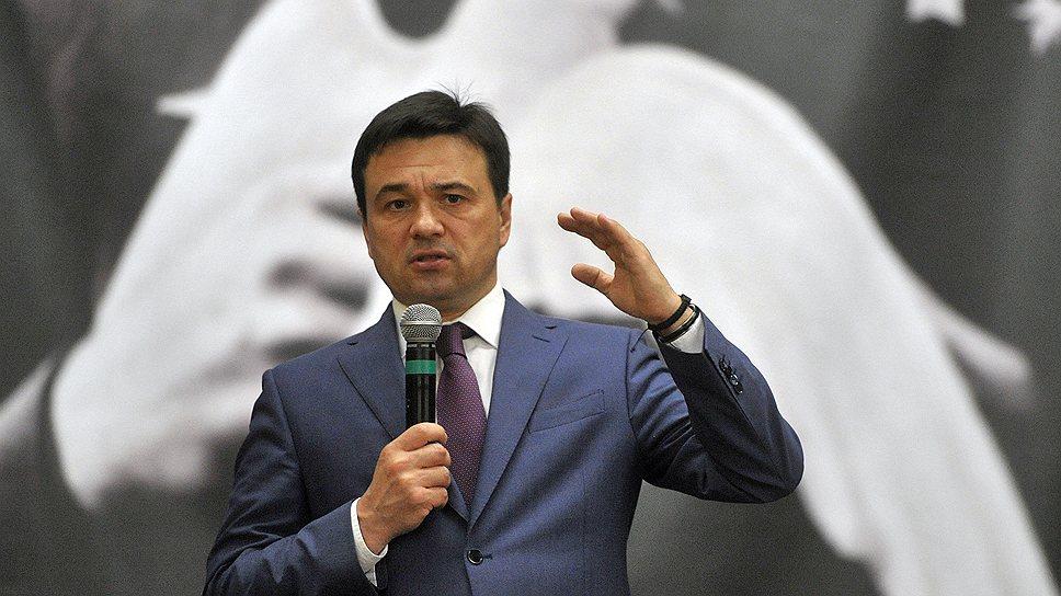 Временно исполняющий обязанности губернатора Московской области Андрей Воробьев