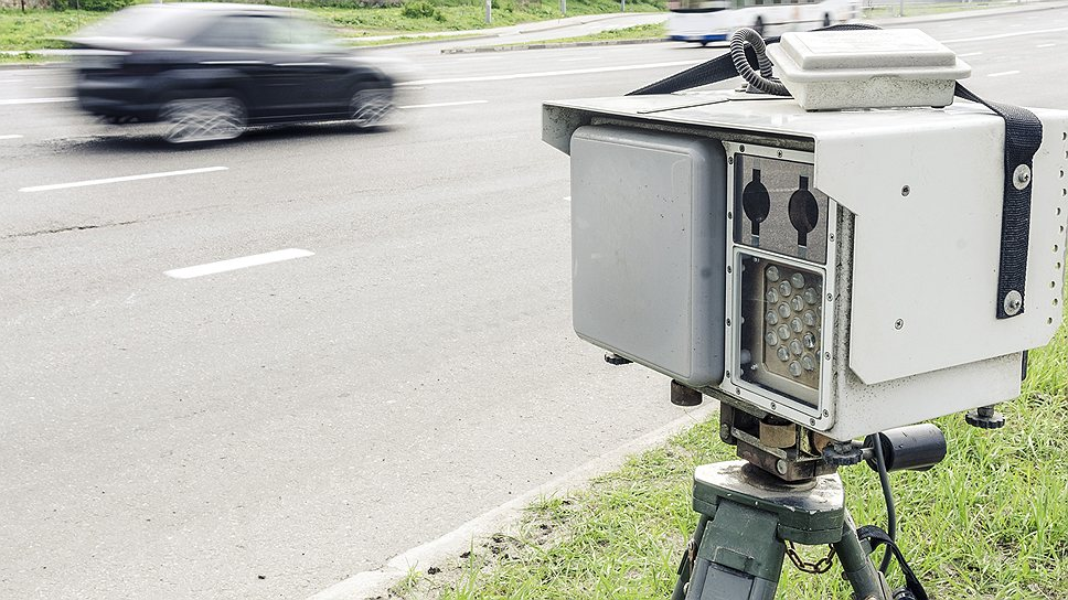 «Видеокамеры на дорогах созданы именно для того, чтобы увеличивать сборы в бюджет»