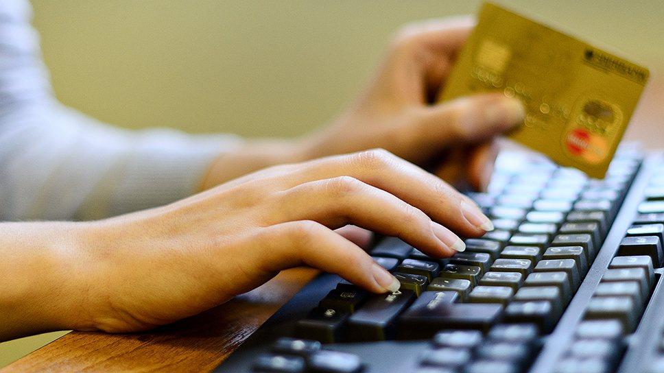 «Российский рынок интернет-торговли обладает огромным потенциалом»