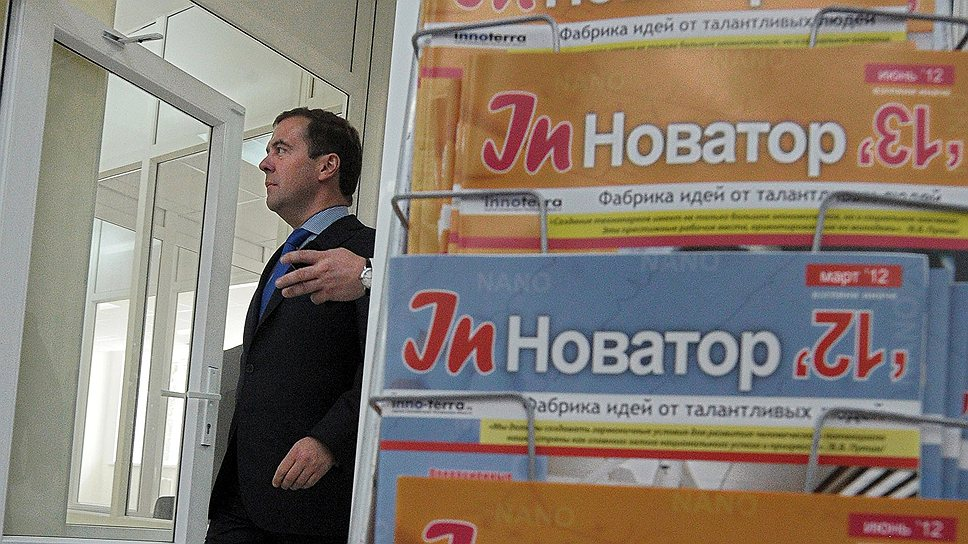 «Дмитрий Медведев ждал Yotaphone три года»