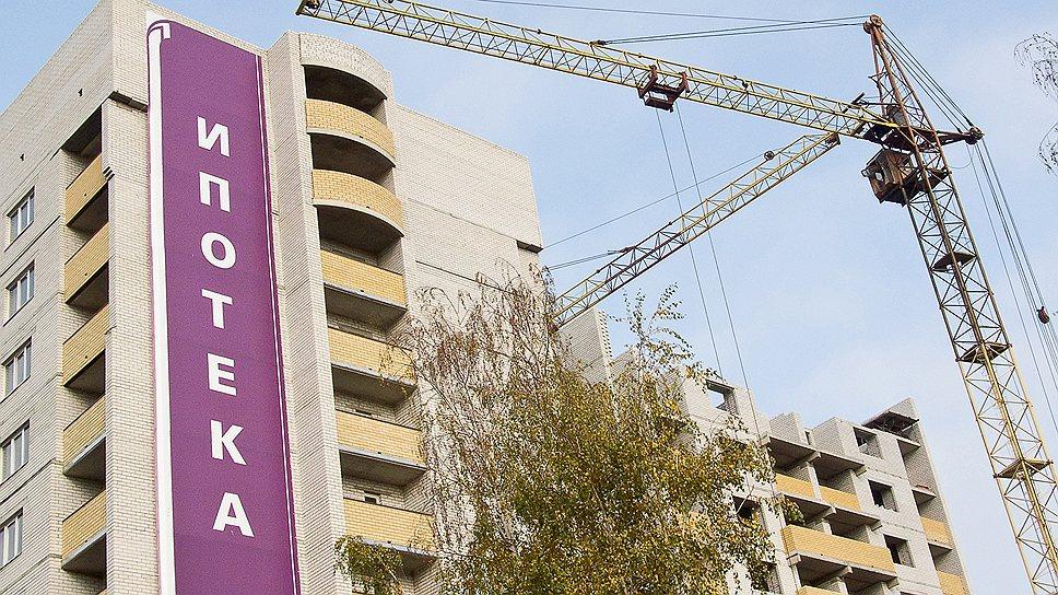 «Рынок ипотеки за последний год вырос существенно»