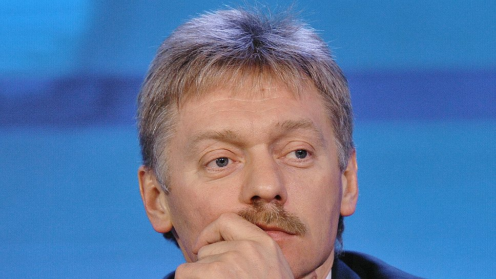 Дмитрий Песков: «Все, что нужно было сделать для обеспечения безопасности Игр, — сделано»
