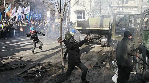 """""""Призыв лидеров оппозиции был услышан"""""""