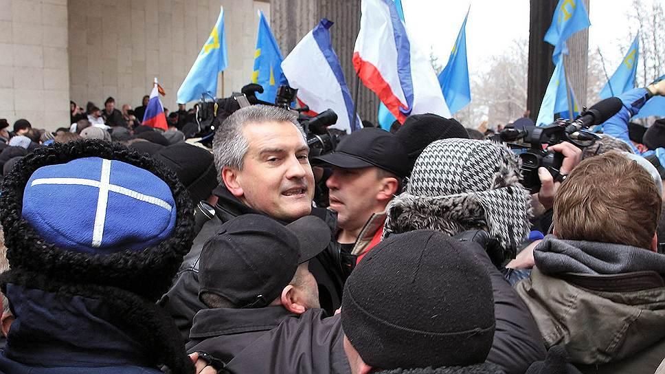 «Люди в Крыму обеспокоены своим экономическим будущим»