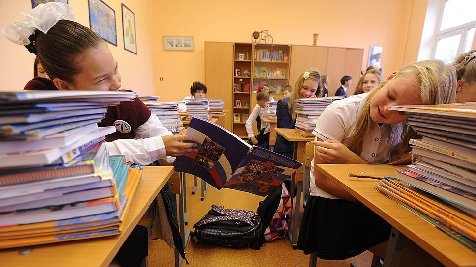 «Школьникам в Крыму и других регионах России надо объяснить, что произошло»
