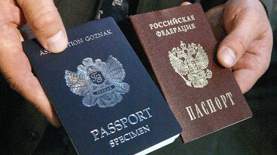 «До сегодняшнего дня смысла скрывать наличие второго гражданства не было»
