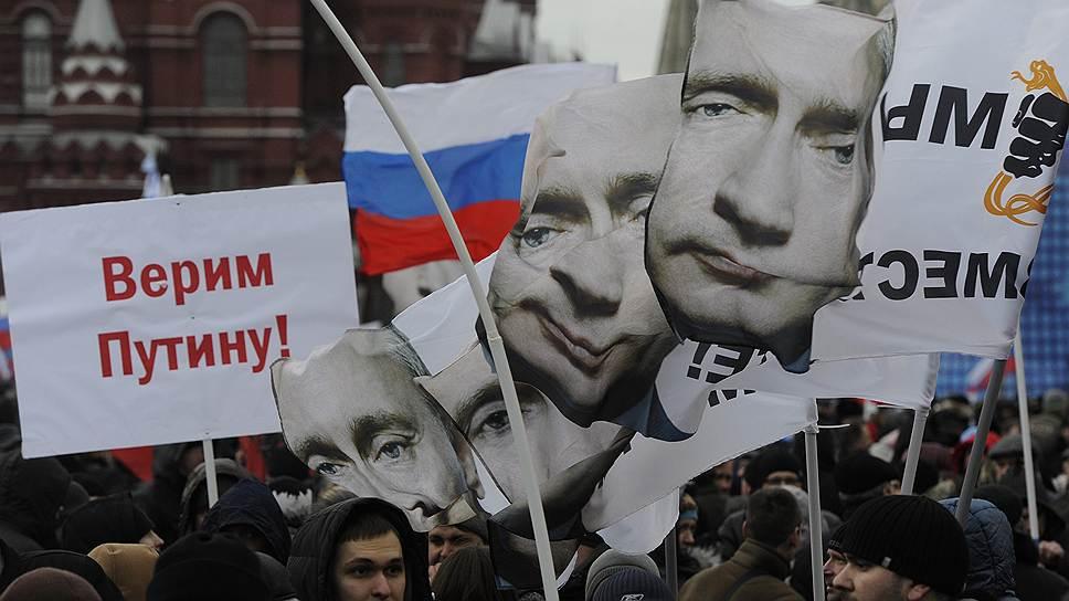 """«Люди идентифицировали """"особый путь"""" с Путиным, а не с Европой»"""