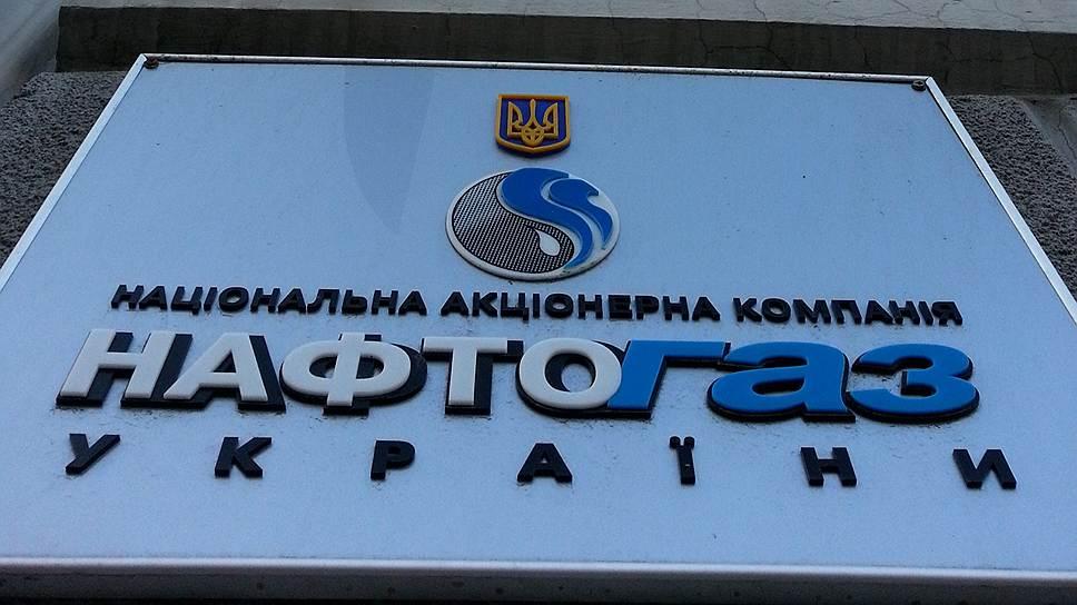 «Москва решила дать еще один шанс коллегам из Брюсселя поучаствовать в судьбе Украины»