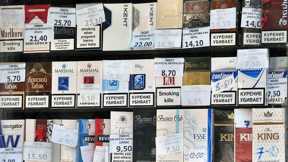 Купить польские сигареты купить оптом сигареты ставрополь