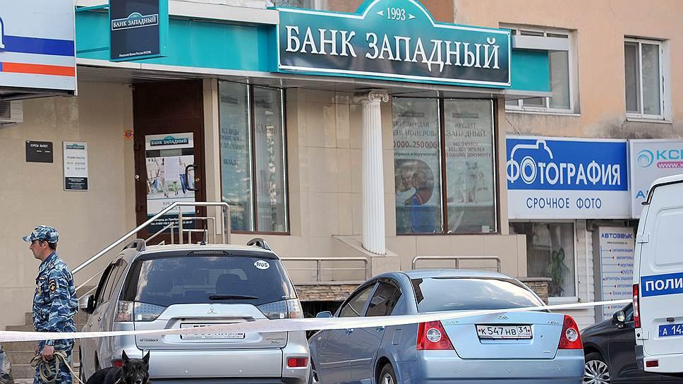 «Захват банка был способом привлечения внимания к своей беде»