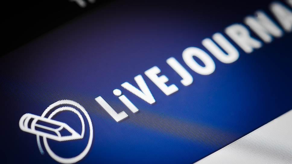 «Сейчас происходит искоренение интернет-индустрии в России»