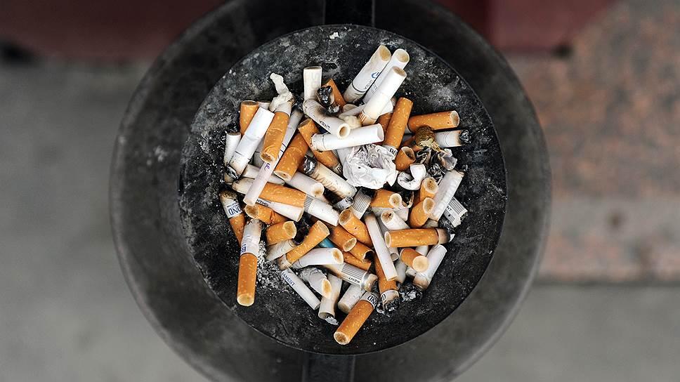 Купить бычки от сигарет пермь сигареты мелкий опт