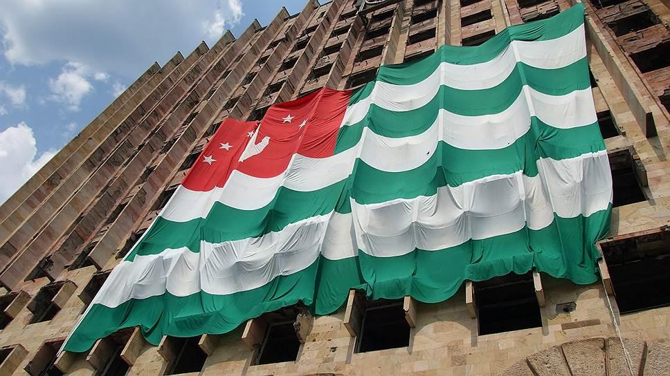 «Ситуация в Абхазии развивается по самому негативному сценарию»