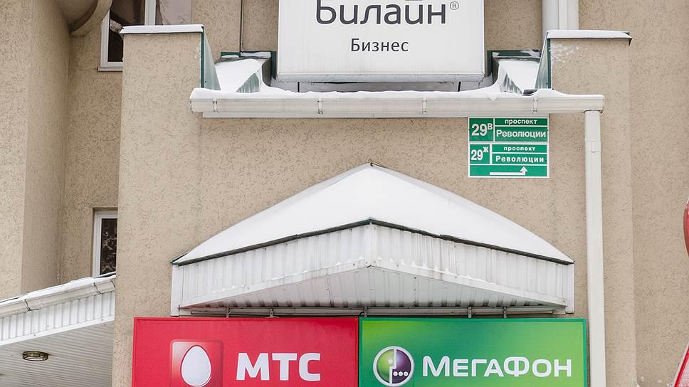 Во сколько оценили долги россиян за мобильную связь