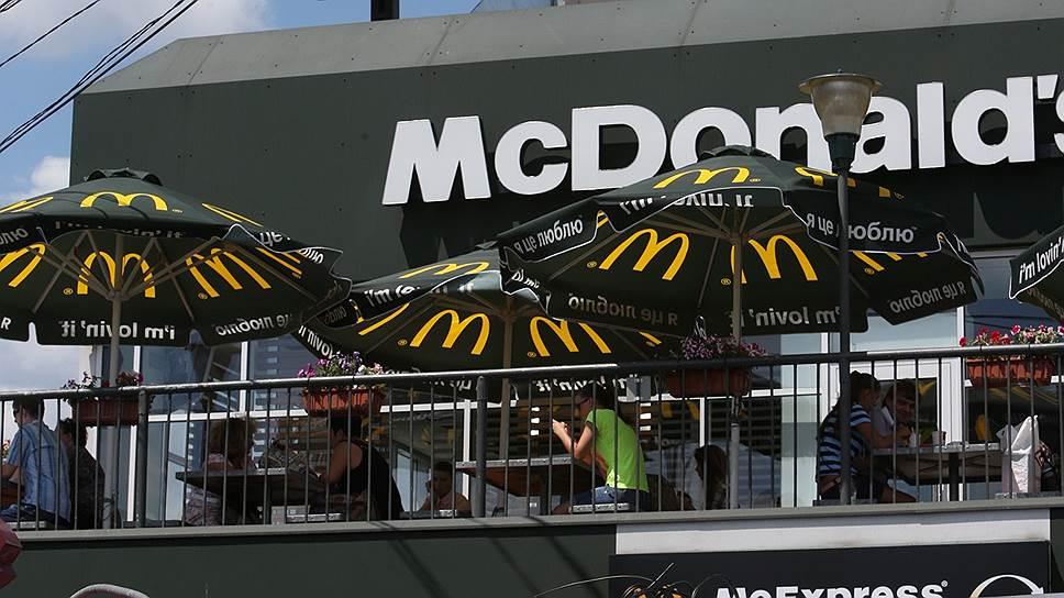 «Скандалы с просроченными продуктами не в состоянии снизить аудиторию McDonald's»
