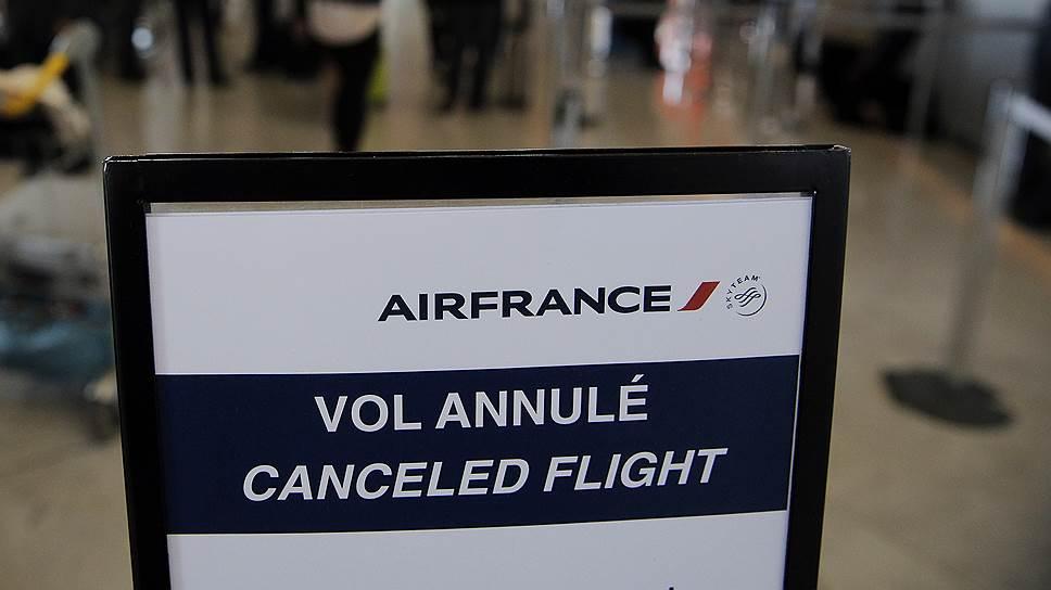 «Правительство Франции призвало пилотов Air France прекратить забастовку»