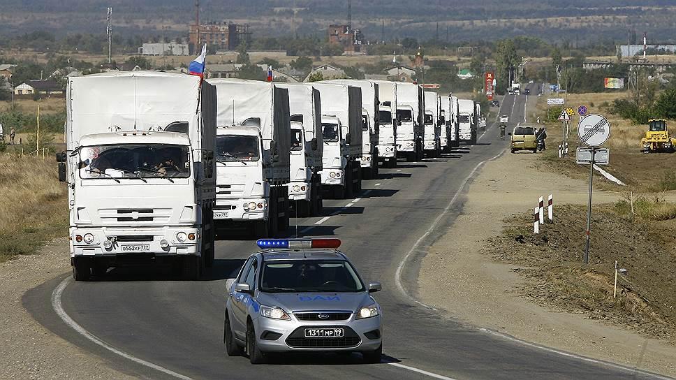 Почему доставка гуманитарной помощи на Украину могла нарушить устав ООН