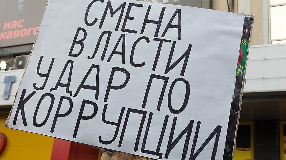 """""""Российское законодательство по-прежнему оставляет много лазеек для коррупционных деяний"""""""