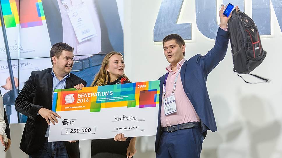 Основатели VeeRoute Владислав и Михаил Кудиновы на церемонии награждения победителей GenerationS