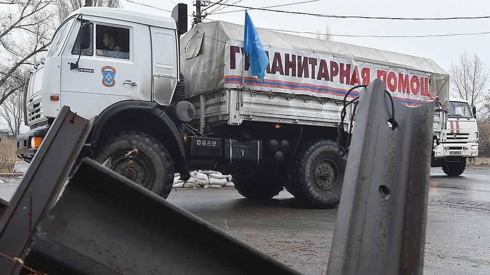 Как помогали детям из Донецкой области