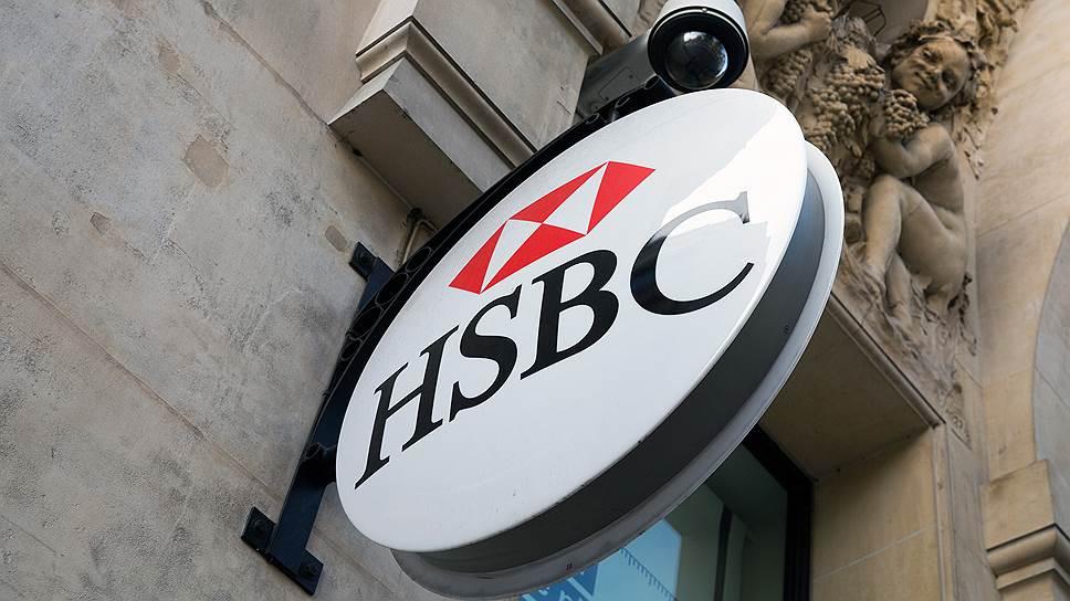 «Репутация HSBC только укрепляется от подобных скандалов»