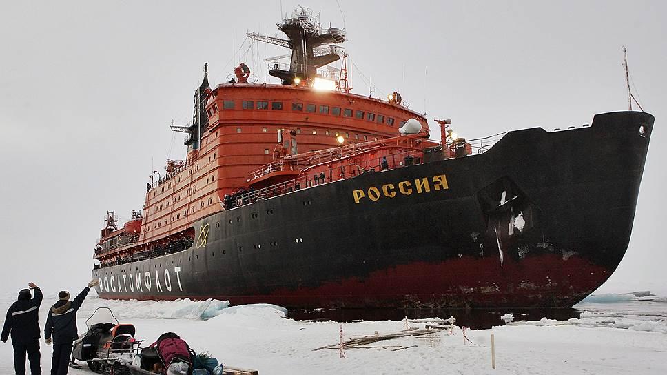 «Арктика — это, безусловно, наше будущее»