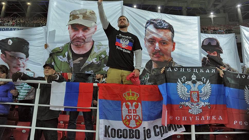Почему сборная самопровозглашенной ДНР пока не претендует на членство в FIFA