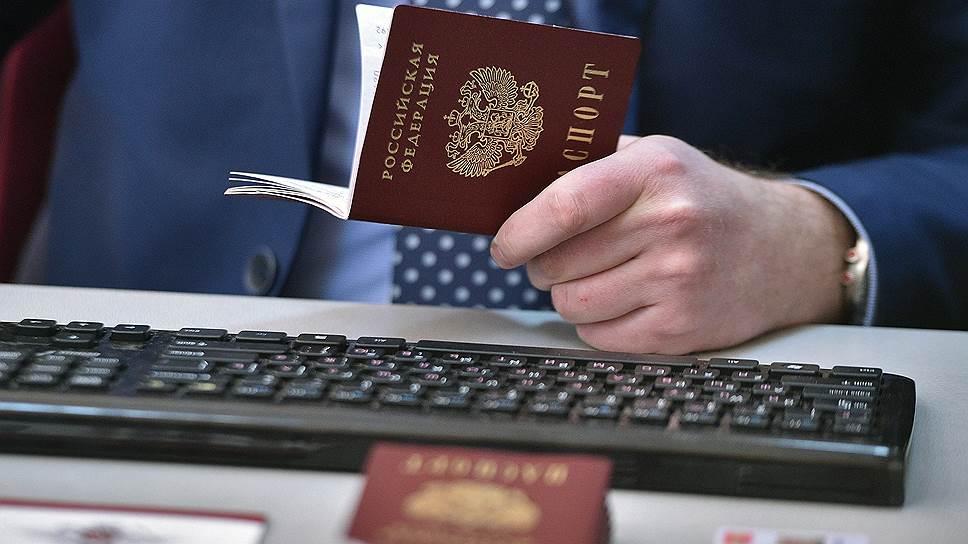 Кому будет проще получить российское гражданство