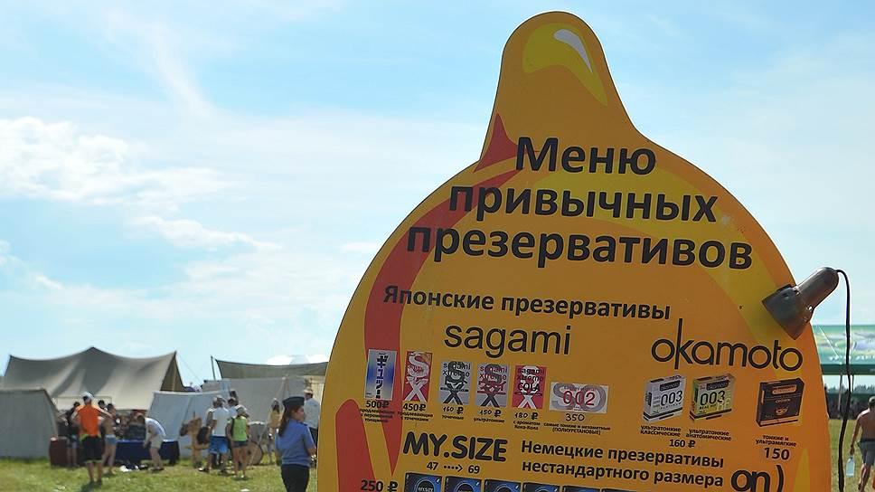 «Наконец в страну стали завозить большое количество разных презервативов — и это хотят запретить»