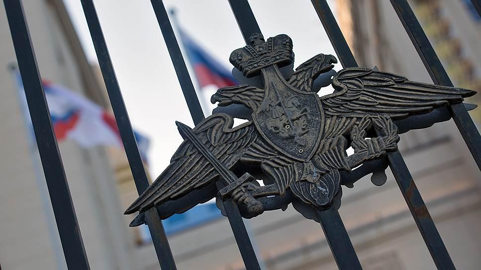 Родственники Вадима Костенко сомневаются в официальной версии его смерти
