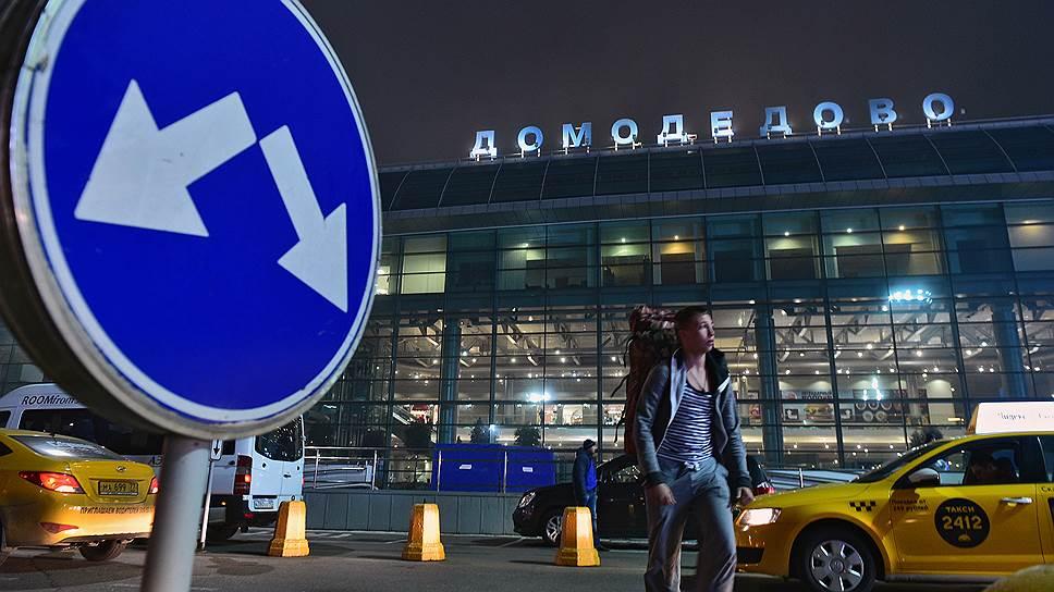 «Как считает следствие, собственники должны отвечать за все, что происходит на территории аэропорта»