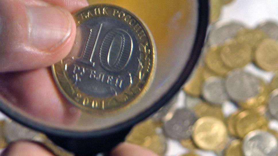 Зачем ЦБ собирался отчеканить 15 монет номиналом 50 тысяч рублей