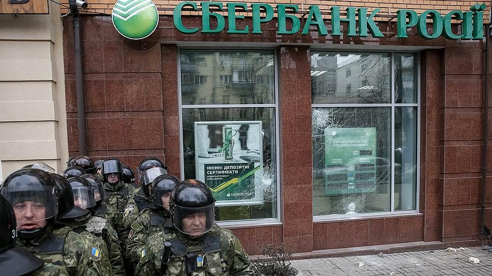 Офисы нескольких российских банков в Киеве подверглись атаке демонстрантов