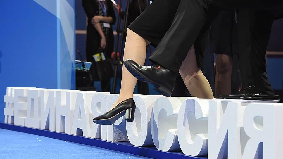 Как «Единая Россия» решила поддержать бизнес